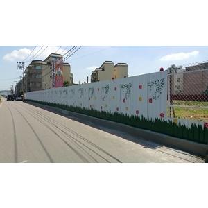 圍籬總高2.7m防溢座30cm