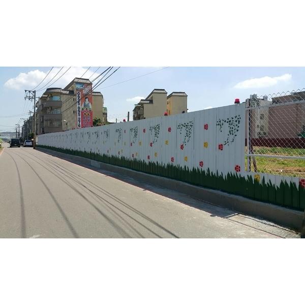圍籬總高2.7m防溢座30cm-造籬有限公司-新北