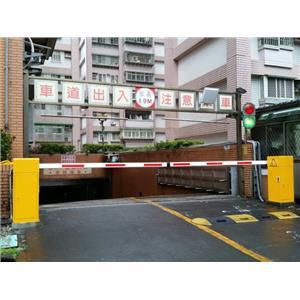 eTag 車道長距離管制系統