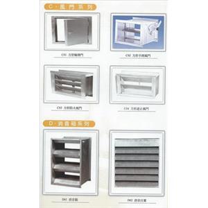 風門系列/消音箱系列-寶隆風管工程有限公司-台中