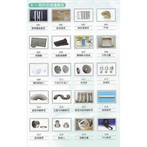 附件及週邊產品-寶隆風管工程有限公司-台中