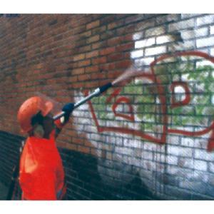 牆面塗鴉清除