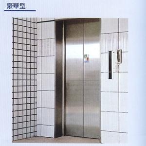 公寓電梯-速立達機電工程有限公司台北分公司-南投