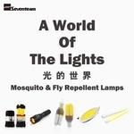 各式驅蚊燈、植物燈
