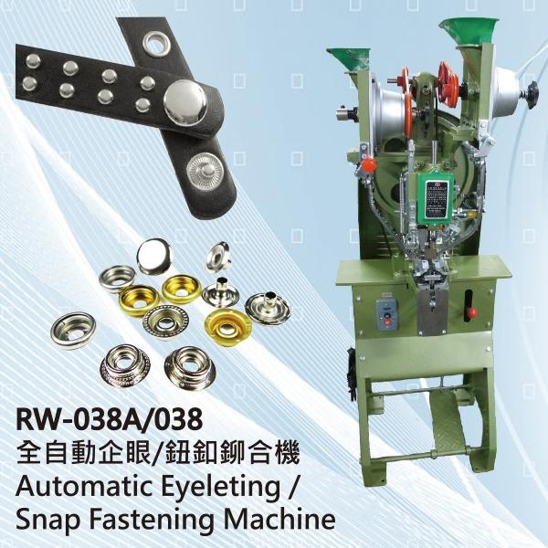 RW-038 全自動企眼機-正昌興業有限公司-桃園