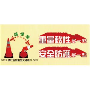 08-賽福帝企業有限公司-新北