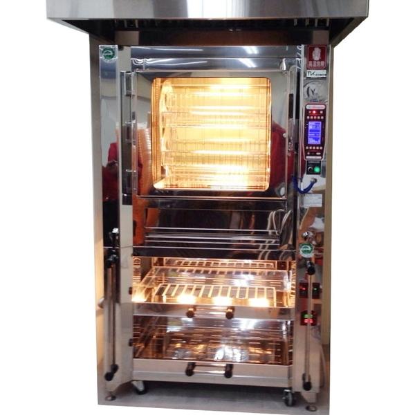 P46-1 lcd液晶控溫烤雞爐
