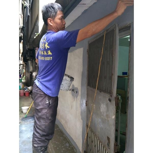 牆面油漆防水施作-永效防水工程行-新北