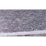 自然面石磚