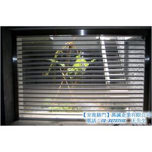 PC鋁-全部PC-萬誠企業有限公司-新北