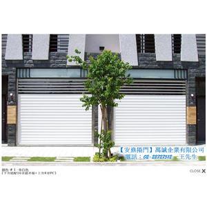 PC鋁-米白16支鋁+上方4支-萬誠企業有限公司-新北