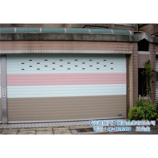 鋁合金95-小B風孔水藍+粉紅+米白+茶色