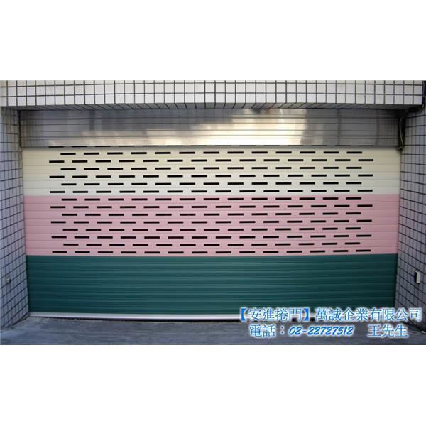 鋁合金大B米白+粉紅+墨綠