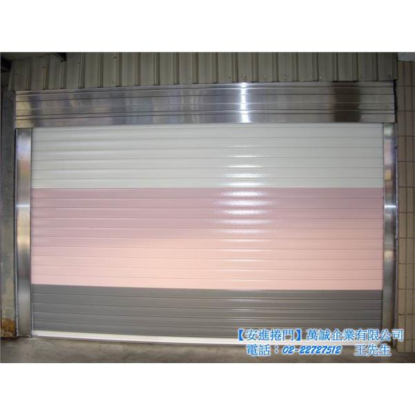 鋁合金米白+粉色+鐵灰
