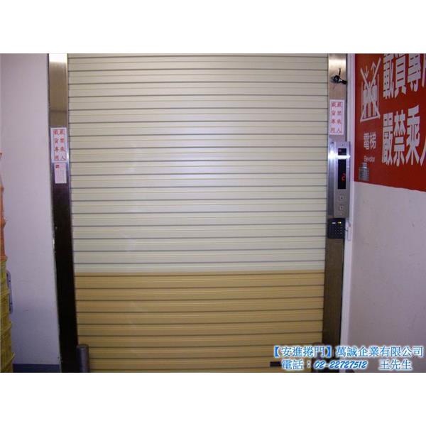 鍍鋁鋅捲門(清淡白+天藍黃)