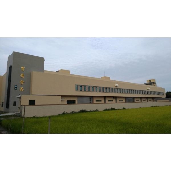 綜合營造工程-承昇營造有限公司-雲林