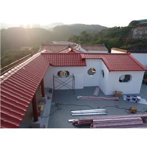烤漆浪板屋頂-永振工程行-基隆