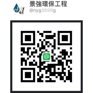 line-景強環保工程有限公司-新竹