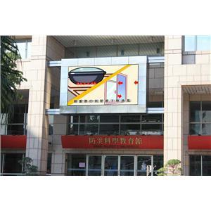 tn_台北防災館-喬光科技股份有限公司-台中