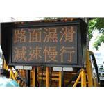 LED交通施工警示板