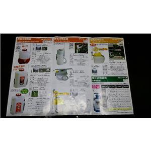日本最新機器-文盈蟲害防治企業社-新北