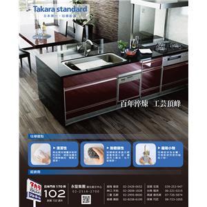 22853328永聖-Lemure廚具