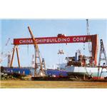 高雄中國造船公司