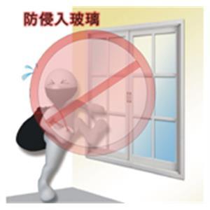 防侵入安全玻璃-綠眾事業股份有限公司-台中