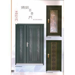 承坤防火門-承坤防火門企業社-台中