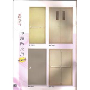 防火門-承坤防火門企業社-台中