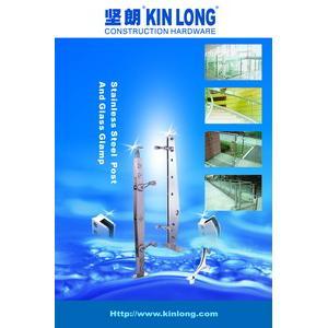 玻璃欄杆五金-廣東堅朗五金制品股份有限公司-台北