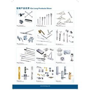 堅朗產品世界-廣東堅朗五金制品股份有限公司-台北