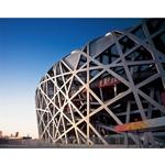 國家體育院(北京鳥巢).bmp