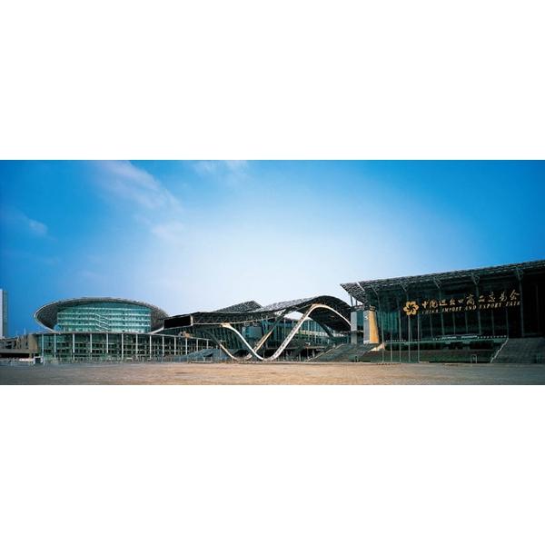 廣州國際會展中心.bmp-廣東堅朗五金制品股份有限公司-台北