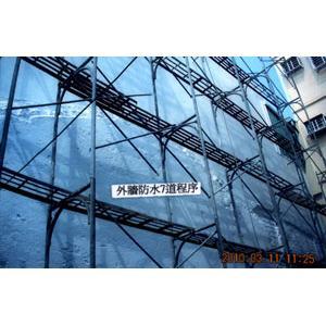外牆防水7道程序-2