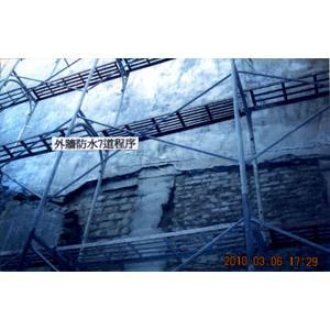 外牆防水7道程序-1