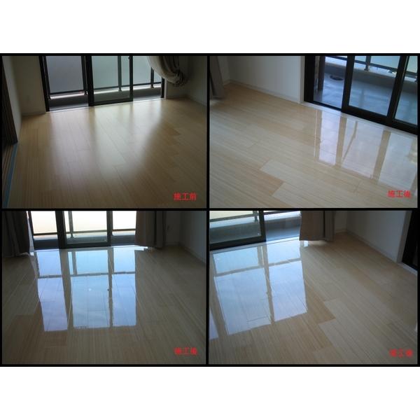 地板烤漆-山水環境事業有限公司-新北