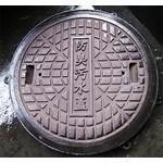 防臭式汙水蓋60圓框圓蓋包膠條-中道企業有限公司-人孔蓋,防臭式污水蓋,喬木鑄鐵柵,鑄鐵陰井蓋,鑄鐵水溝