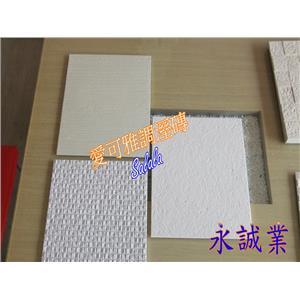 調溼磚-永誠業有限公司-台中