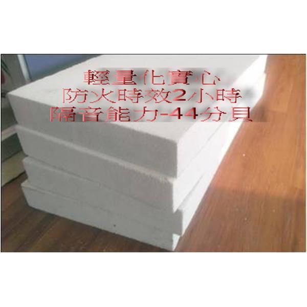 輕質節能氣泡磚