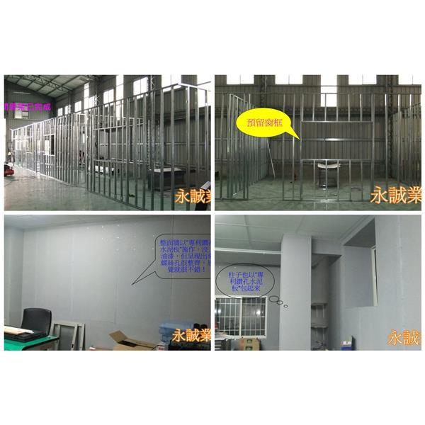 水泥板飾面板-永誠業有限公司-台中