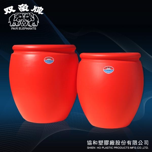 水缸(柑色)