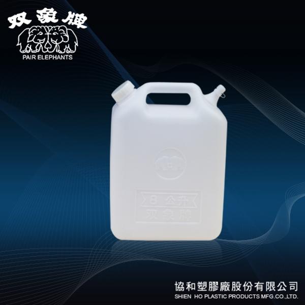8公升油桶