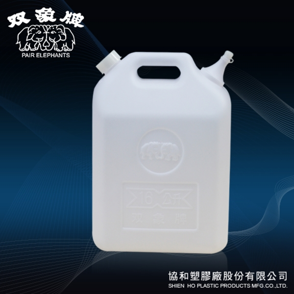 16公升油桶