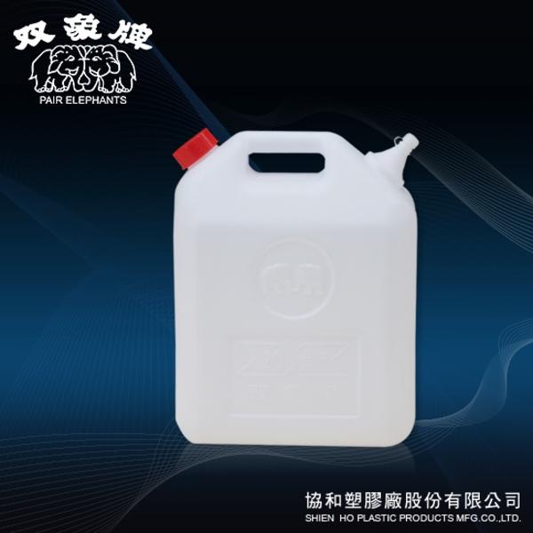 25台斤油桶