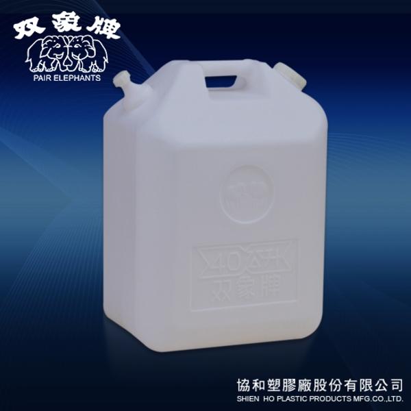 40公升油桶
