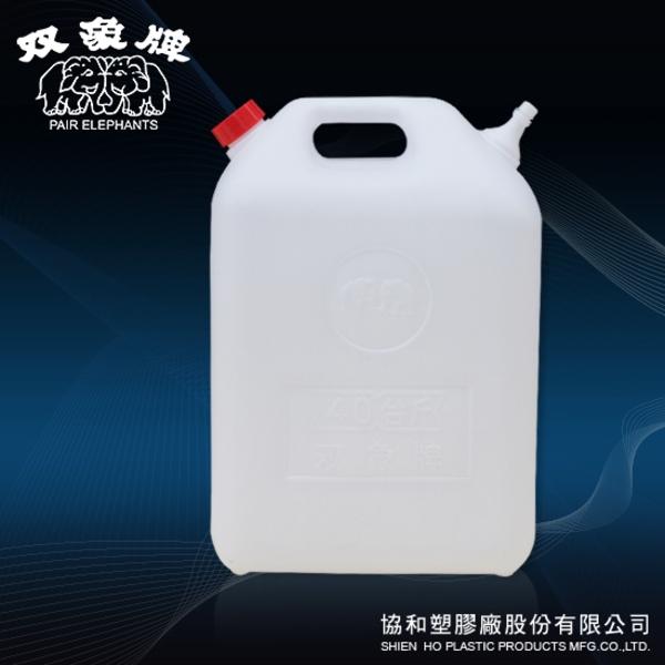 40台斤油桶