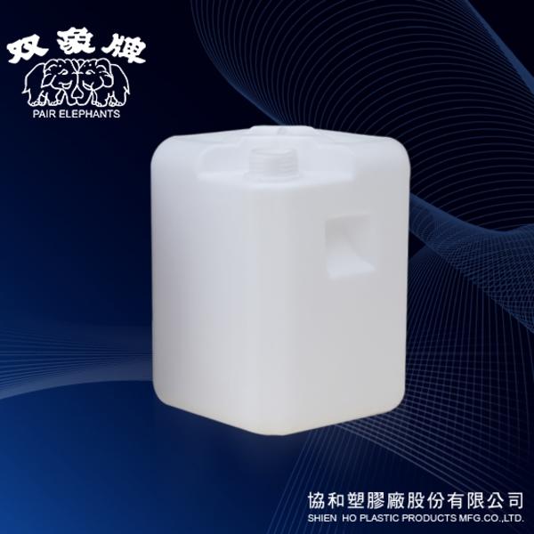 20公升四角桶(白色)