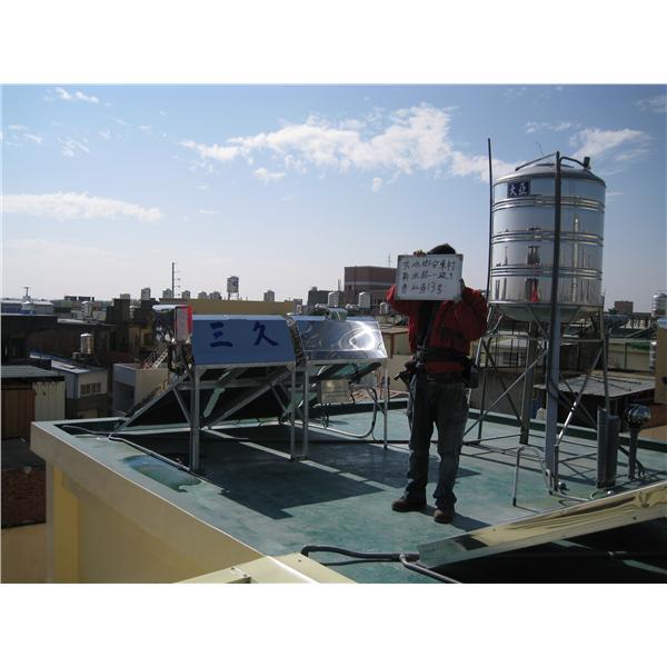 三久太陽能安裝-璋傑水電工程有限公司-彰化