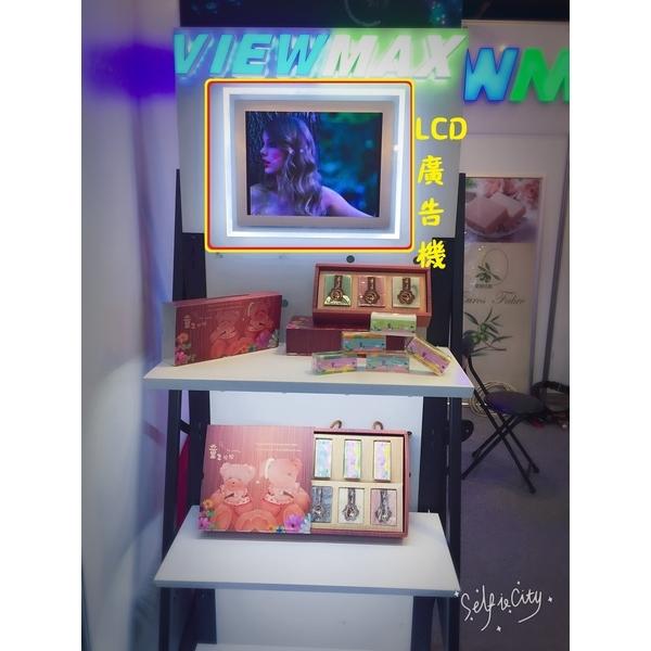 LCD廣告機